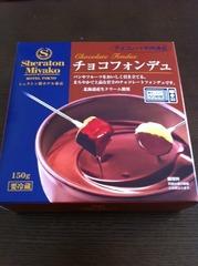 Sheraton チョコフォンデュ パッケージ