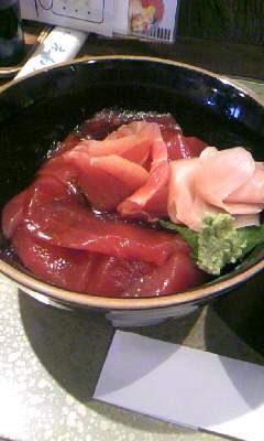 特選漬鮪丼