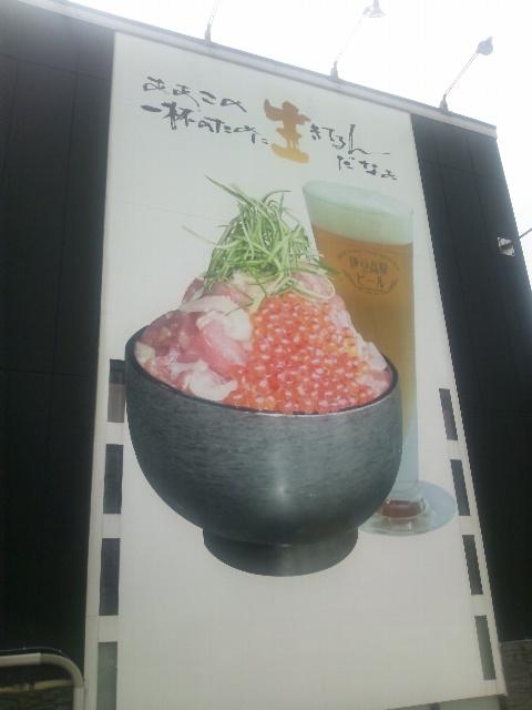 伊豆高原ビール「ああこの一杯のために生きてるんだなぁ」
