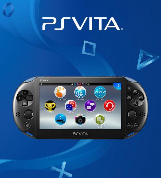 PS Vita メインビジュアル