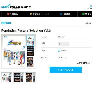 SNKオンラインショップ Reprinting Posters Selection Vol.3