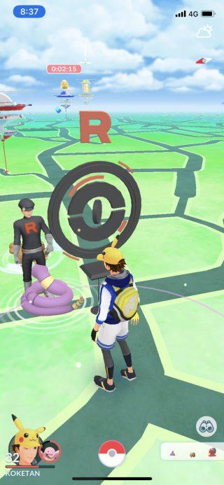 Pokemon GO 「GOロケット団」イベント スクリーンショット 01