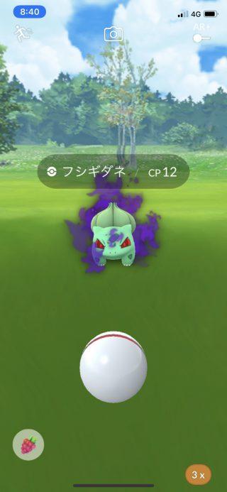 Pokemon GO 「GOロケット団」イベント スクリーンショット 06
