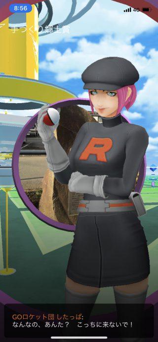 Pokemon GO 「GOロケット団」イベント スクリーンショット 07
