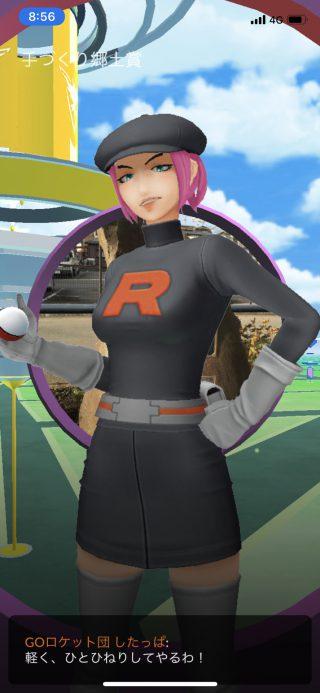 Pokemon GO 「GOロケット団」イベント スクリーンショット 08
