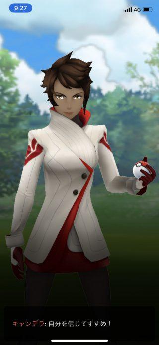 Pokemon GO 「GOロケット団」イベント スクリーンショット 12