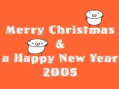 2004年 クリスマスカード